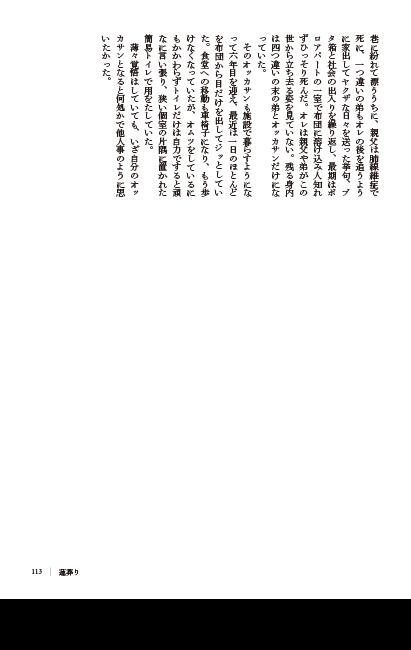 篠原勝之の画像 p1_14