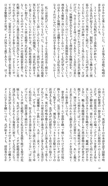 文藝春秋 雑誌 文學界_100801