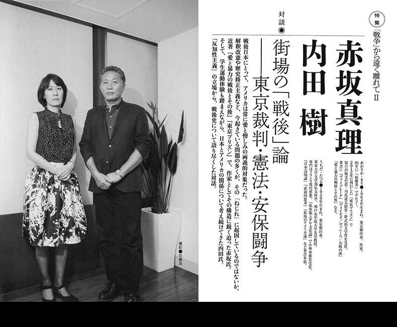 文藝春秋|雑誌|文學界_141001