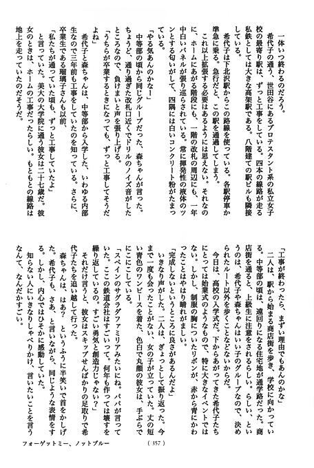 オール讀物_081101