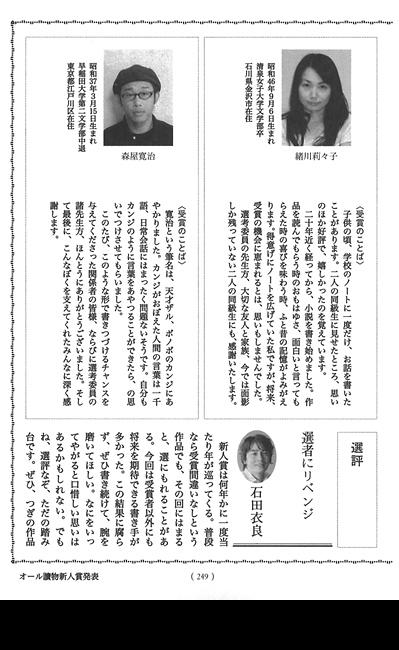 文藝春秋|雑誌|オール讀物_091...