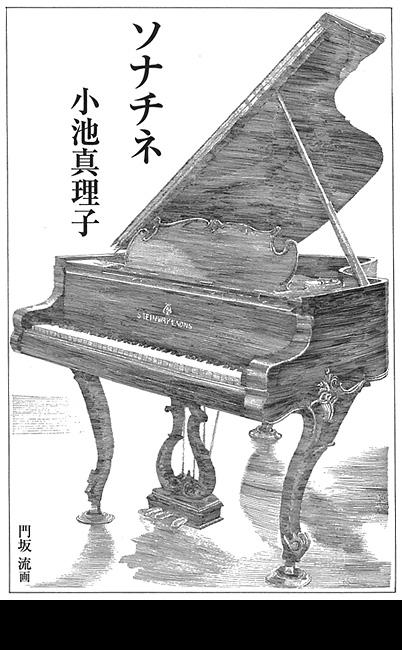 文藝春秋|雑誌|オール讀物 ...